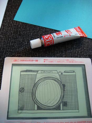 print gocco screen: before ink application