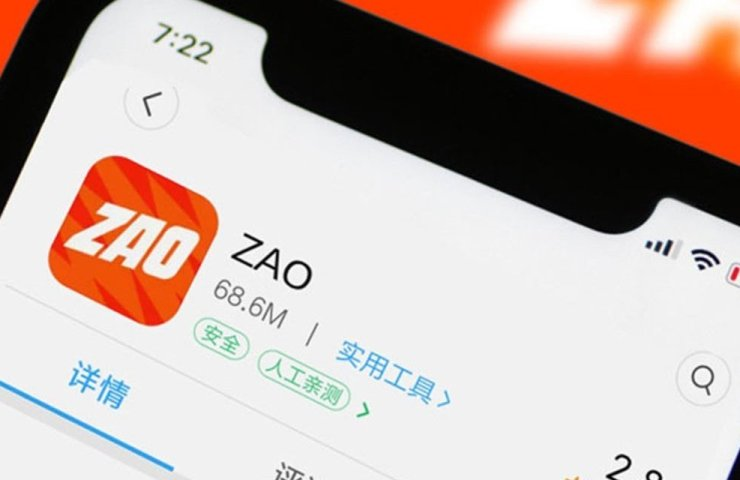 Zao Application deepfake