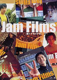 jamfilms_poster.jpg