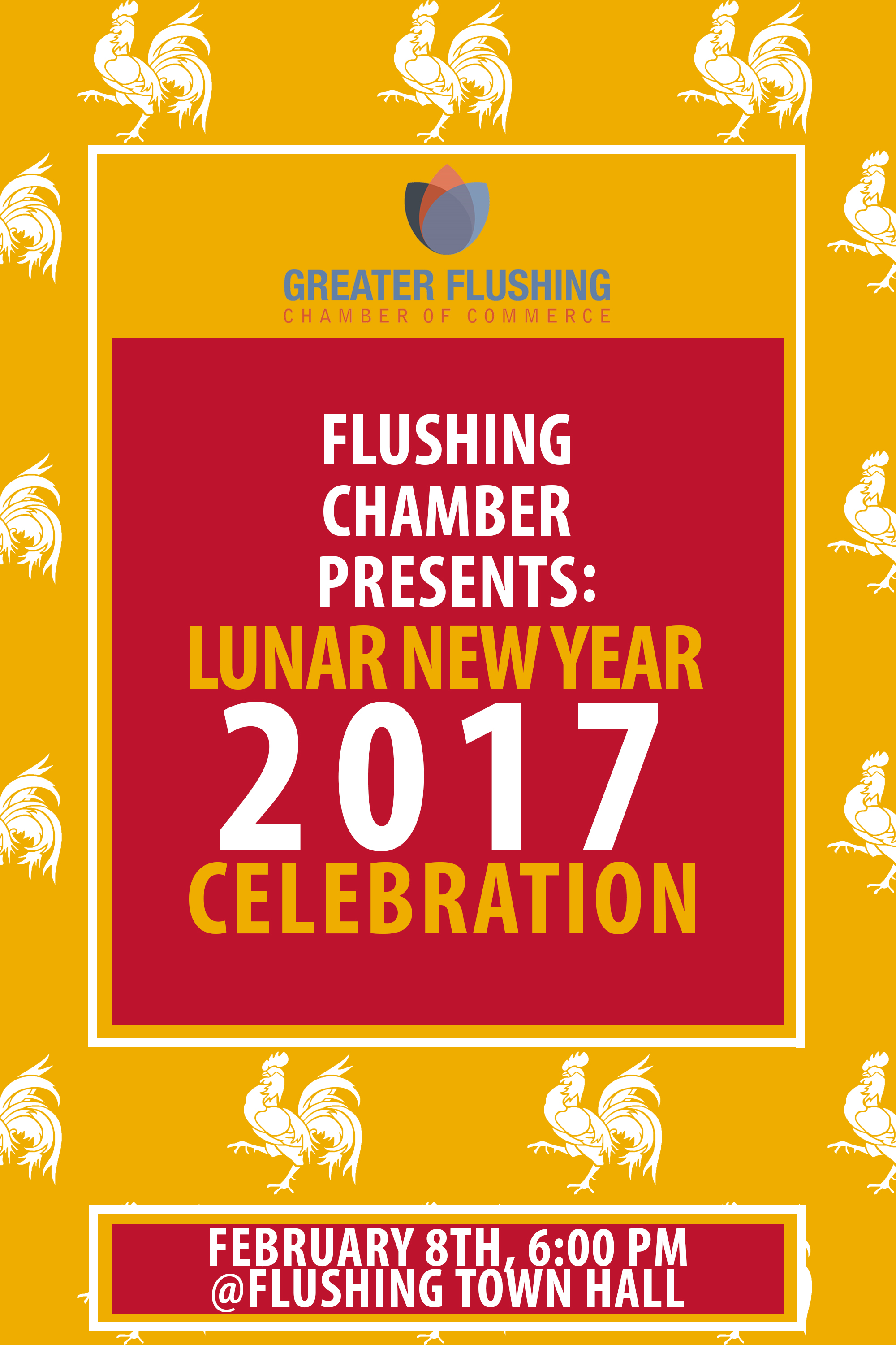invite to lunar new year 2017 1