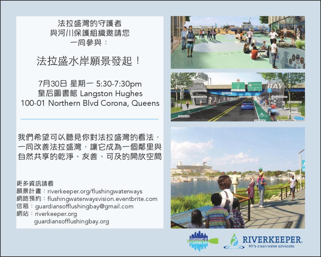 VisionLaunch2018Invite_Mandarin-page-001