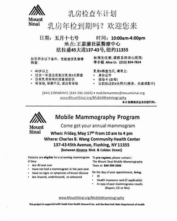 Mount Sinai Mobile Mammography Program - Greater Flushing
