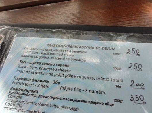 meniu bulgar tradus în română