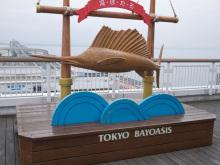 $30歳無職が沖縄か北海道に移住して再スタートしようと頑張るブログ