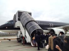 30歳無職が沖縄か北海道に移住して再スタートしようと頑張るブログ-スターフライヤー