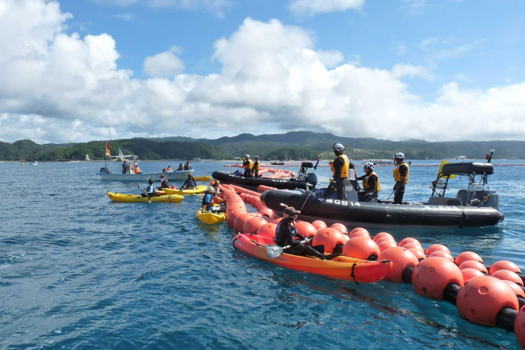 oura-bay FLUX Hawaii