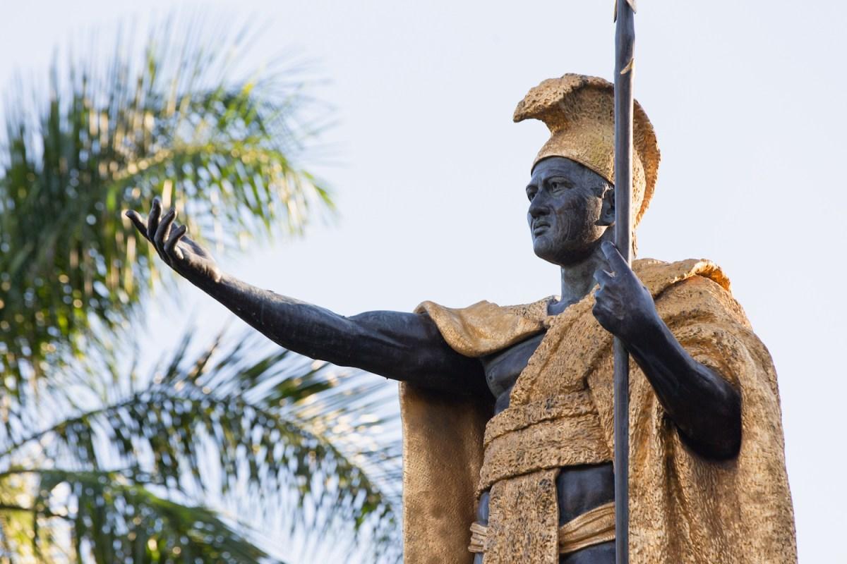FLUX Deconstructing Statues