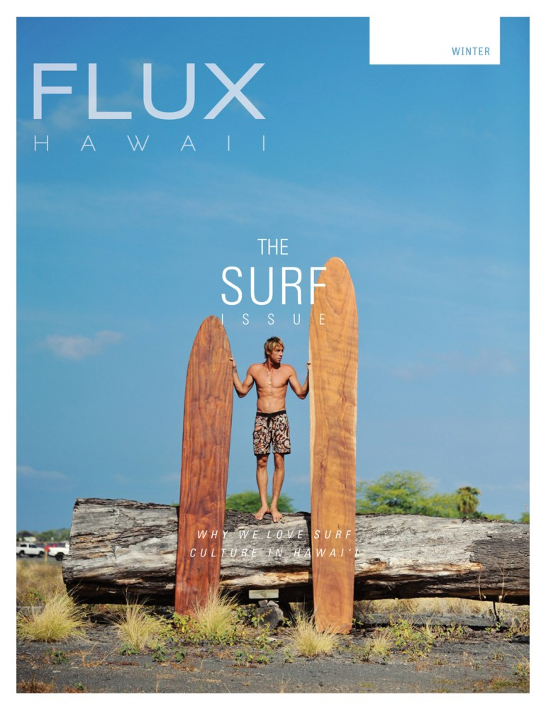 FLUX Cover of Issue 12: Surf