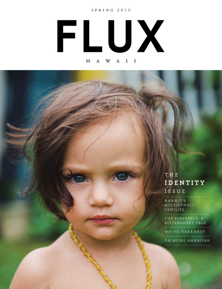 FLUX Cover of Issue 21: Identity