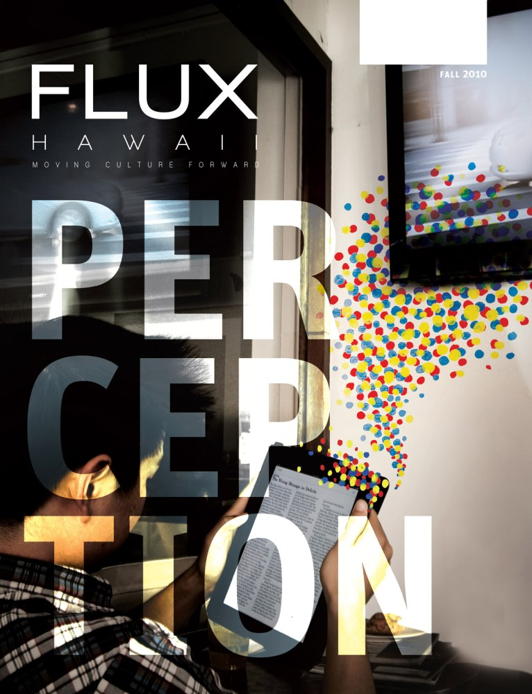 FLUX Cover of Issue 3: Perception