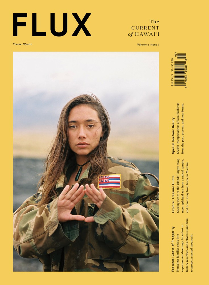 FLUX Cover of Issue 37: Wealth