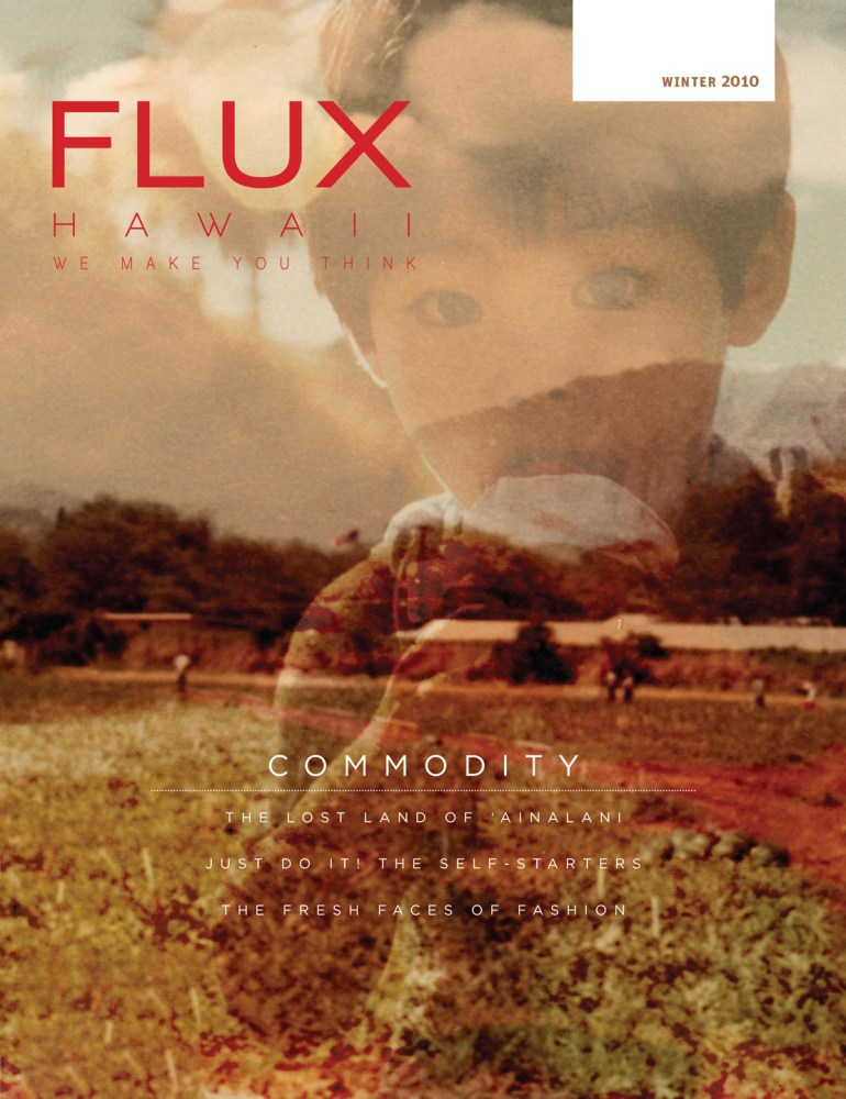 FLUX Cover of Issue 4: Commodity