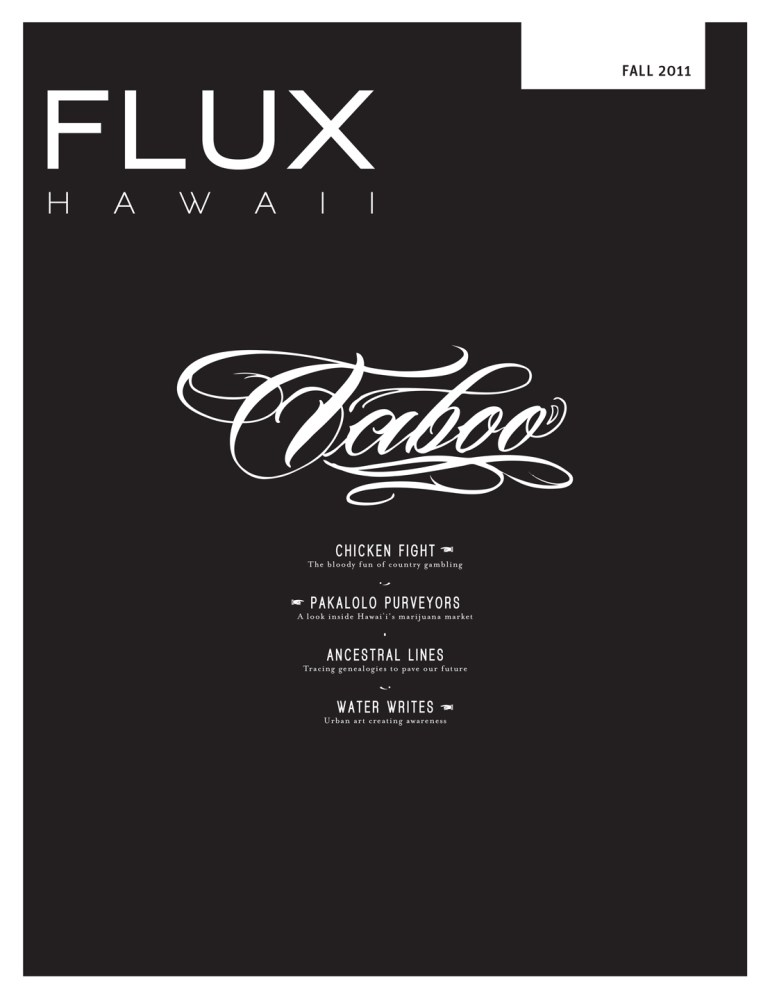FLUX Cover of Issue 7: Taboo