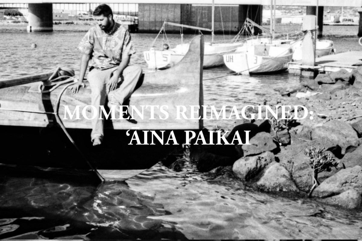 Aina-Paikai-FLUX-Hawaii-Sundance
