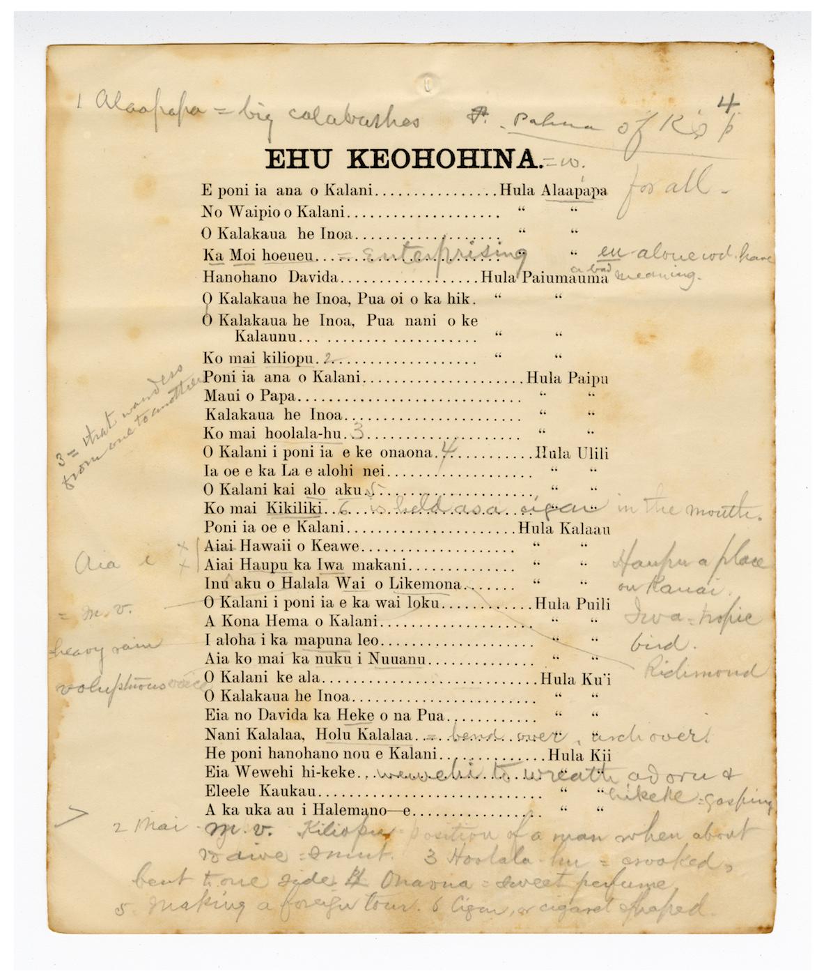 FLUX Hawaiian Song