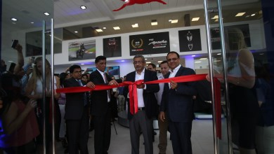 Photo of TVS Motor Company expands and strengthens its presence in Peru