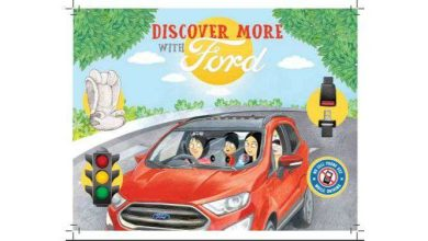 Photo of Ford celebrates Children's day in their Dealerships across India