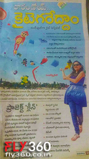 International Kite Festival at telangana