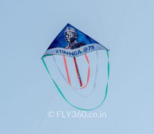 tail of kite