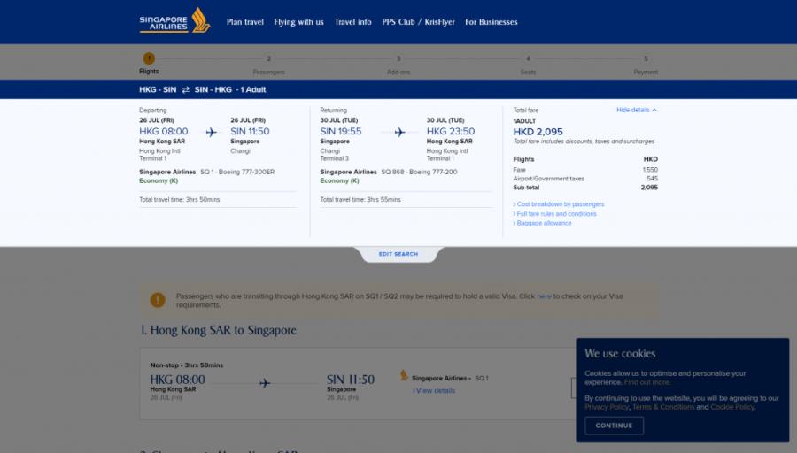 新加坡航空優惠實測