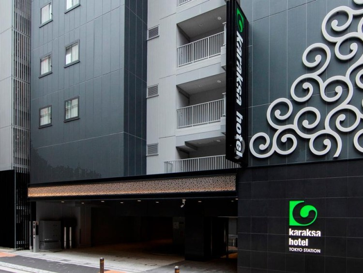 卡拉扎酒店東京站