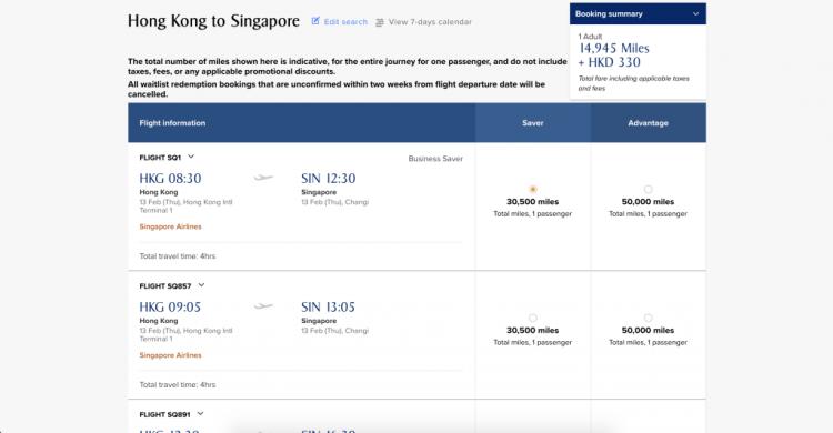 新加坡航空 KrisFlyer Spontaneous Escapes 2月獎勵機票49折兌換優惠 - 香港往新加坡