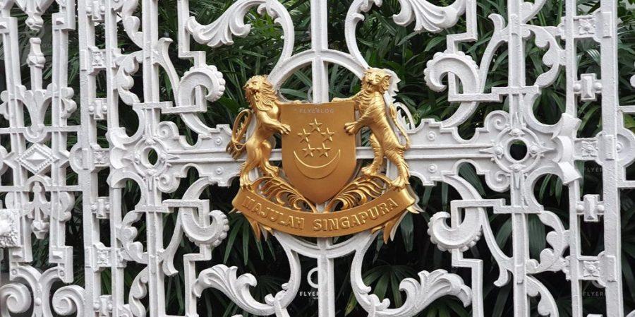 新加坡總統府 (The Istana) - 入口大閘