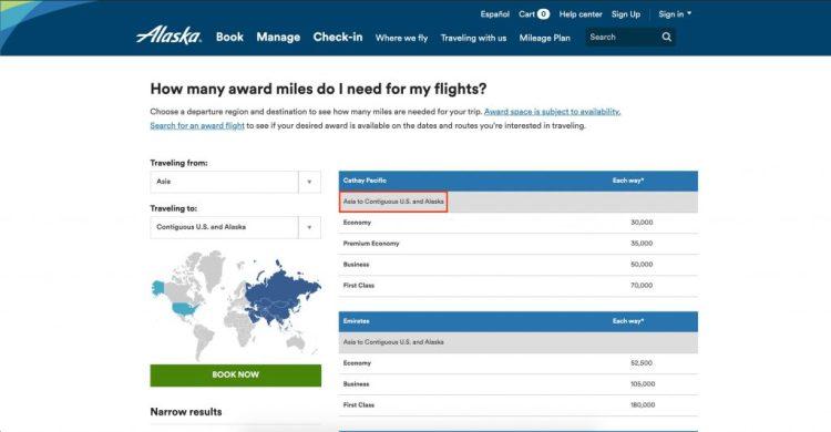阿拉斯加航空獎勵機票兌換標準 - 亞洲往來美國