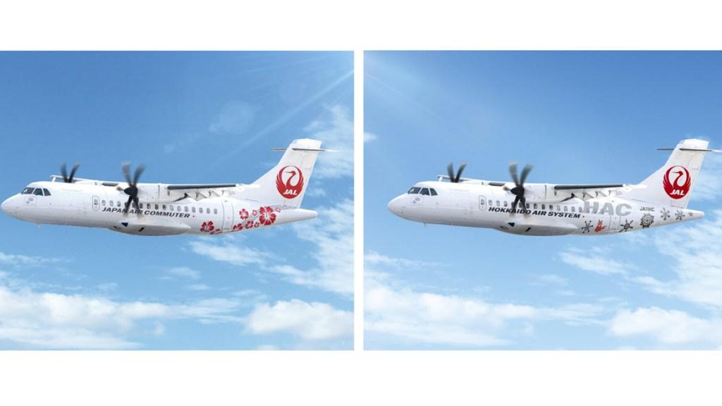 日本空中通勤(JAC)及北海道空中系統(HAC)成為寰宇一家聯屬成員