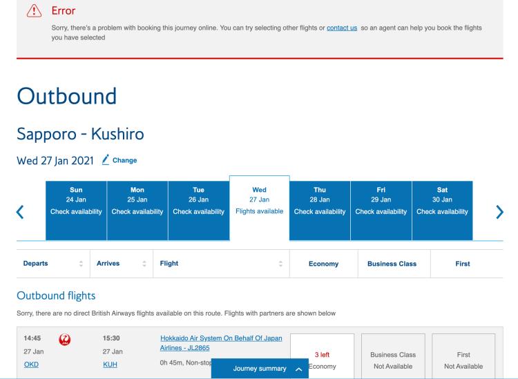 透過英航 Executive Club  嘗試預訂由丘珠前往釧路嘅HAC航班