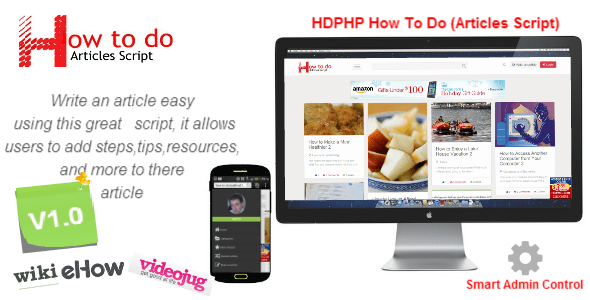 HDPHP How To Form (Wikihow Script) – Sharing Set – PHP Script Download