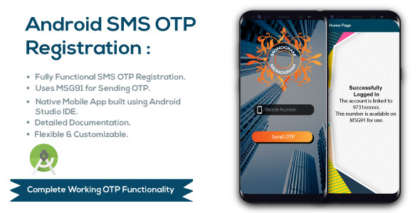 Android SMS OTP Verfication  – PHP Script Download