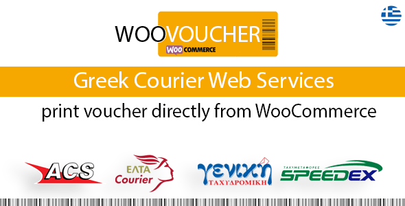 WooVoucher – Greek Courier Voucher Net Products and companies for WooCommerce  – PHP Script Download