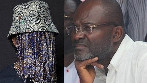 Audio: I miss Anas sometimes – Ken Agyapong cries