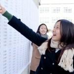 友人・知人の子供への大学入学祝いの金額相場はいくら?