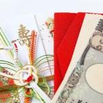 銀行窓口が開いてない!土日祝でも新札(ピン札)を用意する5つの方法