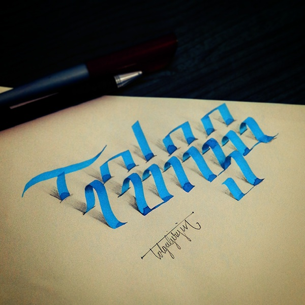Letters that Pop