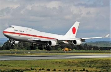 JASDF Boeing 747