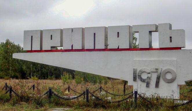 Pripyat City Sign