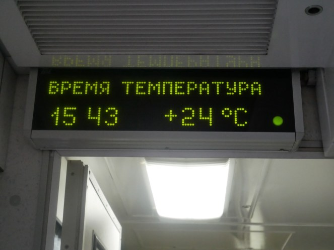 Digital information screen on a Russian trans-Siberian train shows 24°C