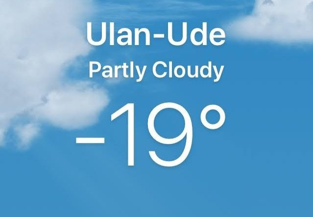 Ulan-Ude weather screenshot partly cloudy -19°C