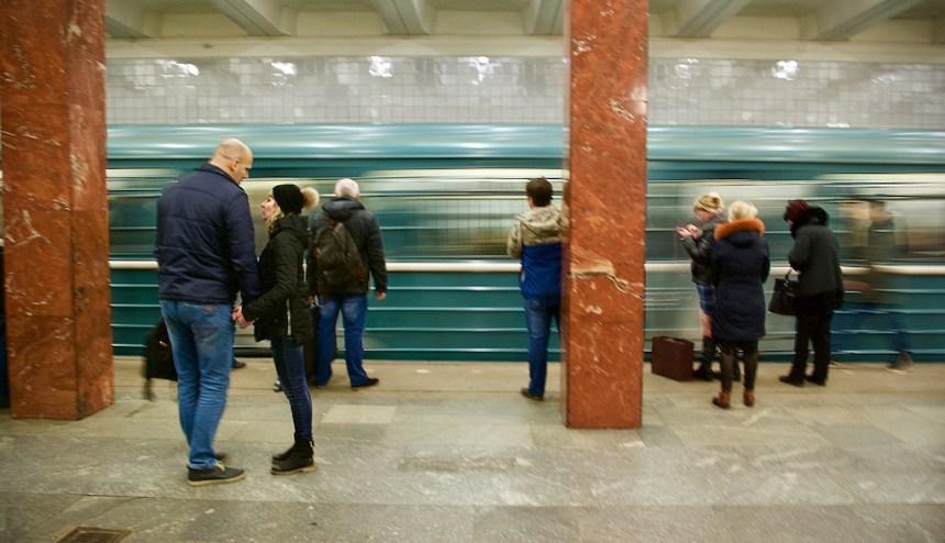 Kashirskaya metro station Moscow Russia