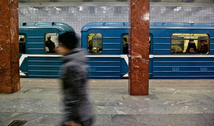 Moscow metro Kashirskaya station