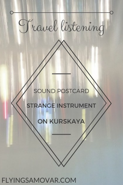 This is a sound postcard I recorded in Moscow, Russia, on Kurskaya metro station. A street musician was playing an instrument I didn't recognise. Click through to hear it for yourself!