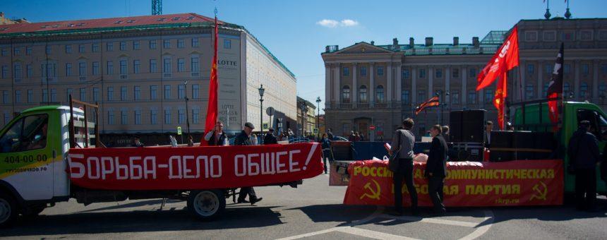 Komunistyczna demonstracja w Petersburgu