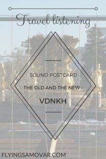 Moscow, Russia is a fascinating place. One thing it stands our for are its parks. VDNKH, an former exhibition centre, is by far the most intriguing of all of them. I recorded one of the reasons why. Click through to hear more!