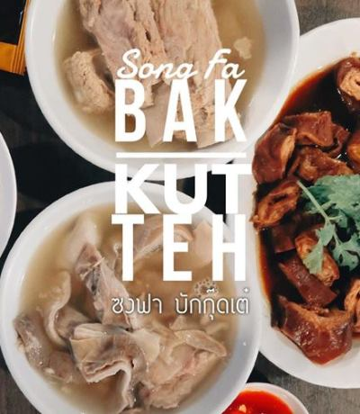 Song Fa Bak Kut Teh