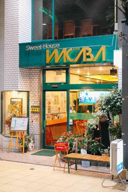 Sweet House Wakaba, Ito