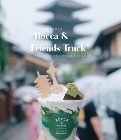 Rocca & Friends Truck