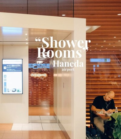 shower rooms Haneda airport